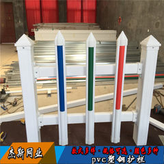 Spot community PVC plastic steel guardrail new rural kindergarten PVC guardrail network hospital fen 1 * 3 m