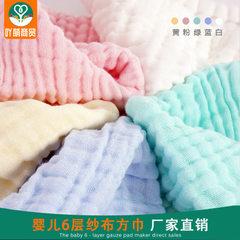 婴儿纱布方巾 6层多色宝宝口水巾洗脸巾 新生儿柔软吸水毛巾批发 粉色纱布巾