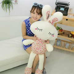 A 1.2-meter chihuahua LOVE rabbit doll is a creative birthday gift for girls and children As shown in figure 120 cm