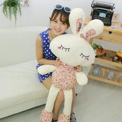 毛绒玩具1.2米碎花LOVE兔子布娃娃玩偶送儿童女生创意生日礼物 如图 120cm