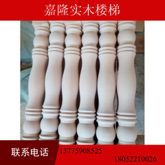 Manufacturer wholesale solid wood staircase domestic solid wood stairs can be customized european-st 7.5 * 7.5 * 85