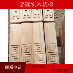 Manufacturer custom-made solid wood stair villa solid wood pillar hanwen side carved customized soli 4.8 * 4.8 * 85