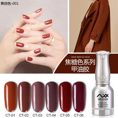 Meixuan caramel series nail varnish glue can be removed environmental protection barbie qq photother Mx-caramel 01
