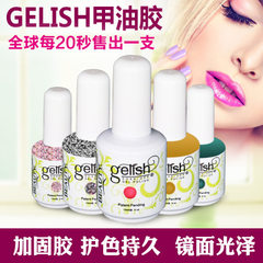 Nail oil glue genuine nail shop special sales QQ nail oil glue tasteless health and environmental pr Color card message notes (120 colors)