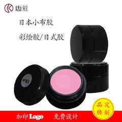 日本彩绘胶小布胶OEM代加工 多功能LED/UV 灌装胶甲油胶厂家直销 纯色小布胶