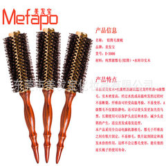 Factory direct - selling electric hair comb straight dual - use ceramic hair comb mini - do not hurt Rose gold + white/black + rose gold/custom