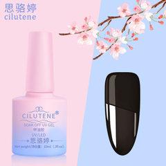 Nail polish adhesive can be unloaded tasteless bottom glue no washing seal layer nail shop dedicated The bottom glue can be removed from 10ml glass bottle