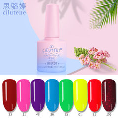 Environmentally friendly nail polish adhesive with durable phototherapy adhesive is easy to be dismo Color please note