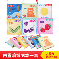[spot parcel post] the cartoon baby cloth book baby can not tear the early education book toy ring p Fruit a cognitive