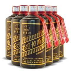 Guizhou liquor maotai town pure grain miso flavor black chicken year memorial wine cellaring old liq