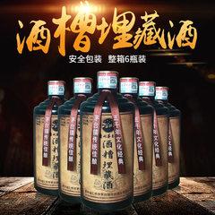 Maotai-flavor liquor maotai town pure grain original pulp liquor grains buried liquor wooden box hol 1 * 500 ml