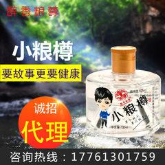 Customized baijiu 100ml youth small grain wine bottle luzhou-flavor grain liquor wholesale health si 45 degrees 100 ml