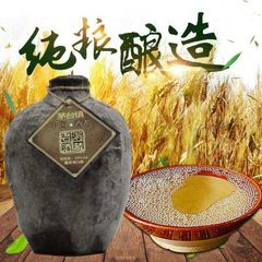 The whole box of domestic liquor, maotai town, 53-degree maotaixiang, pure kunshatong, contains mild 1 * 500 ml