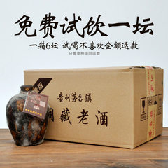 Supply guizhou maotai town dong zang laotan liquor pure grain liquor raw milk liquor 53 degrees miso