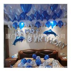 亚马逊 铝膜字母气球浪漫情侣 蓝色生日套餐派对宴会装饰婚房布置