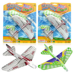 Foam-whirling aircraft hand - throwing foam glider model aircraft board children`s toy aircraft The roundabout is one card and two packs