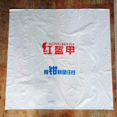 一次性塑料加厚pe桌布订做 酒店派对台布火锅餐布定制印刷logo 红盔甲淋膜材质乳白80*80 可定制