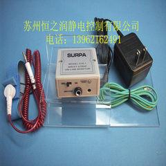 518-1(SURPA专业仪器制造商)