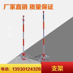 铁墩式不锈钢支架 伞式不锈钢支架电力安全网围栏支架隔离栏杆