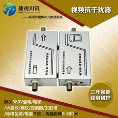 视频信号抗干扰器抗380V强电复用 水波纹电梯监控摄像头抗干扰器