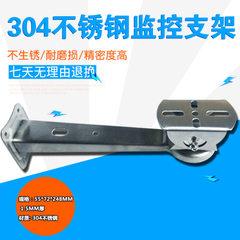 厂家直销304不锈钢监控支架 摄像机壁装鸭嘴万向头加长支架海边专
