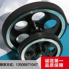 现货供应全新编码器轮子计米轮(包胶) 周长300mm、200mm