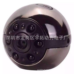 SQ9 高清1080P迷你运动DV 夜视摄像机mini 行车记录仪MINI 黑色