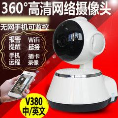 无线网络摄像头高清WiFi监控摄像机V380软件手机远程监控厂家批发