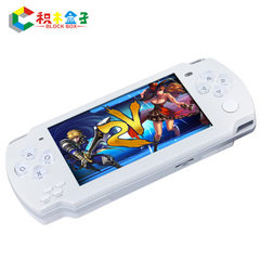 4.3 inch high-definition PSP handheld game machine mp5 photo video player gba games console nostalgi white