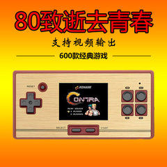 FC red and white handheld game console classic nostalgia rs-20 red and white machine can connect the RS - 20 scarlet