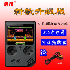 The RETRO FC RETRO RETRO RETRO RETRO RETRO RETRO RETRO RETRO RETRO RETRO games console, the tetris,  The rs-6 upgrade is black