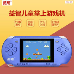 Cool children`s education color screen handheld game rs-15 children`s toys PSP games Black, blue, green and orange