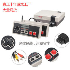 Star heart red and white machine 500 NES mini game machine red and white machine classic 8-bit retro silver