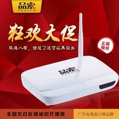 Wholesale eight - core GPU magic 100 box high - definition network set-top box player wireless netwo white
