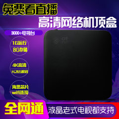 Wholesale new magic 100 box network TV android set-top box home HDTV box wireless WIFI connection black