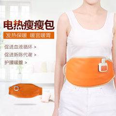 Manufacturer direct selling hot compress physical therapy belt electric heating thin bag heating bel orange