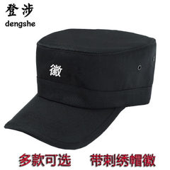 Manufacturer wholesale black 99 security training cap combat cap special training cap 09 type tactic Drill cap Head circumference 56 cm