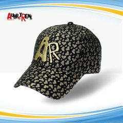 Korean version of spring cotton cap letters embroidery leisure baseball cap super quality sunshade h yellow