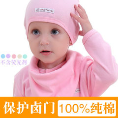 Baby hat baby cap baby cap spring and autumn 0-6-12 months baby shave cap thin cotton sleep cap Light powder (hat + scarf) S (17-19 cm)