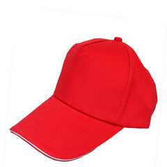Manufacturer direct selling baseball cap print advertising promotion hat blank cotton hat customized red The adjustable
