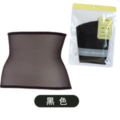Summer thin model waist after the postpartum abdomen belt belt after the postpartum body shape waist black s.