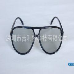 厂家直销3d电影眼镜reald巨幕4k被动式电视圆偏振3D影院眼镜