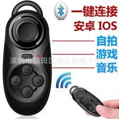 032蓝牙游戏手柄 自拍器多功能 VR手柄 手机鼠标兼容安卓 IOS 白色