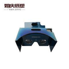 手机3d眼镜 vr眼镜纸质 二代vr纸板虚拟现实视频影院魔镜定制37mm