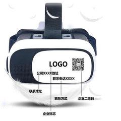 vr box 3d眼镜 虚拟现实VR魔镜3D眼镜头戴式手机眼镜厂家批发
