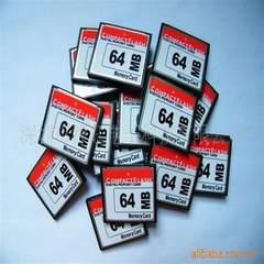 Wholesale CF flash card CF card 64MB CF 64M nc machine tool industrial equipment special card 64 MB