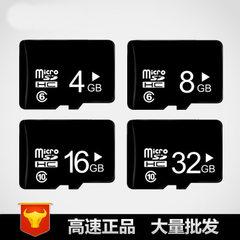 Wholesale mobile phone memory card TF card 4GB customized memory card TF card 4GB high-speed memory  4 gb