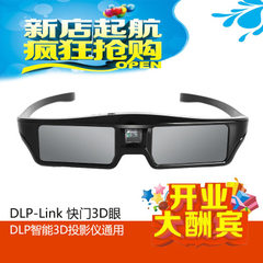 Factory wholesale package mail shutter 3D glasses DLP active shutter 3D glasses black