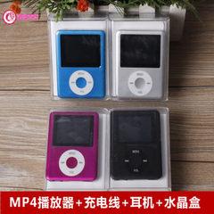 现货热销MP4 有屏礼品插卡金属MP4 四代播放器 超薄MP4全套水晶盒 插卡MP4播放器