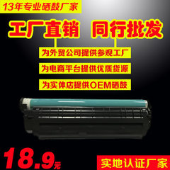 Jap is applicable to HP Q2612A toner HP1020 M1005 1010 1018 toner manufacturers wholesale Ordinary edition (foam substitute)